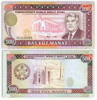 Old 500 manat banknote of the first manat.