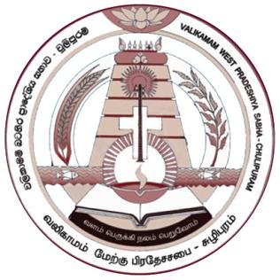 Valikamam West Divisional Council
