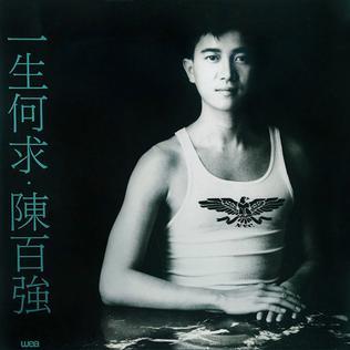 <i>Yat sang ho kau</i> 1989 studio album by Danny Chan