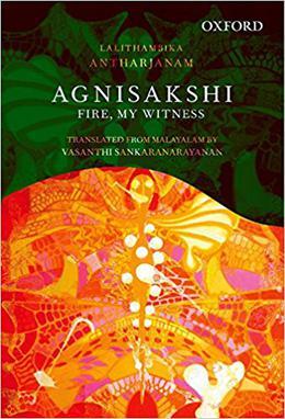 Malayalam Classic Novels Pdf