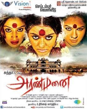 Aranmanai (2014) [Tamil] DM - Sundar C., Vinay Rai, Santhanam, Hansika Motwani, Andrea Jeremiah, Raai Laxmi, Nithin Sathya, Kovai Sarala and Manobala