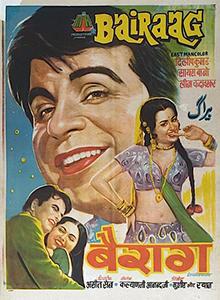 <i>Bairaag</i> 1976 Indian film