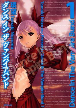 Dance_in_the_Vampire_Bund%2C_volume_1.jpg