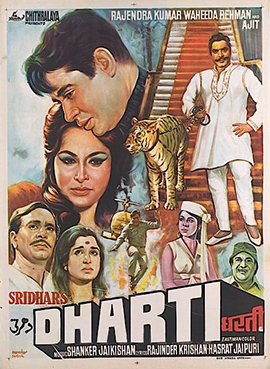 Dharti wikipedia for Diwan movie templates