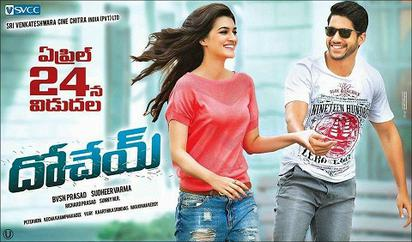 Image Result For English Movie