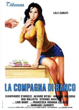 Unknown,Lilli Carati,Francesca Romana Coluzzi in Compagna Di Banco, La (1977)
