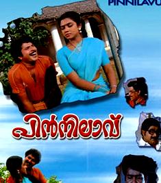 <i>Pinnilavu</i> 1983 film by P. G. Viswambharan