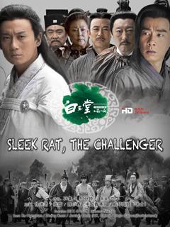 <i>Sleek Rat, the Challenger</i>