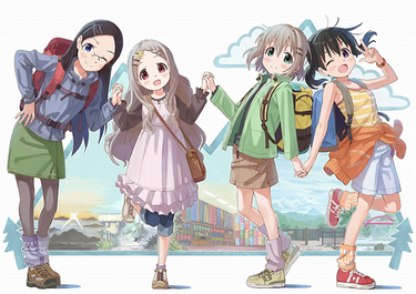 List Of Encouragement Of Climb Episodes Wikipedia