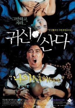 Ghosthouse movie
