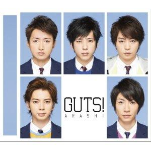 Guts! (Arashi song)