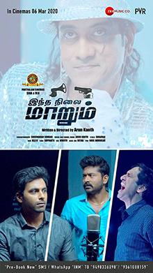 Indha Nilai Maarum (2020) Tamil HD Movie