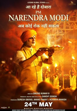 PM Narendra Modi Full Movie Download On Filmywap, Filmyzilla, Telegram