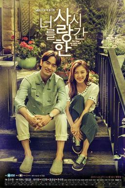 The Time We Were Not in Love poster.jpg