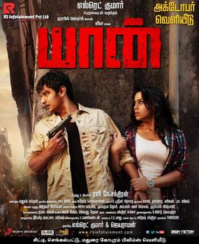 Yaan (2014) [Tamil] DM - Jiiva, Thulasi Nair, Nassar