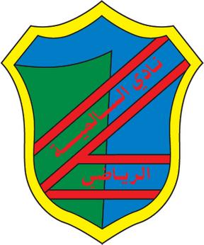 Al-Salmiya