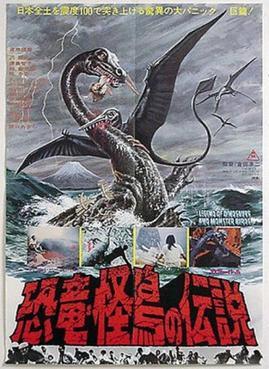Legend Of Dinosaurs Amp Monster Birds Wikipedia