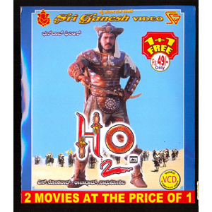 <i>H2O</i> (2002 film) 2002 Indian Kannada-language film