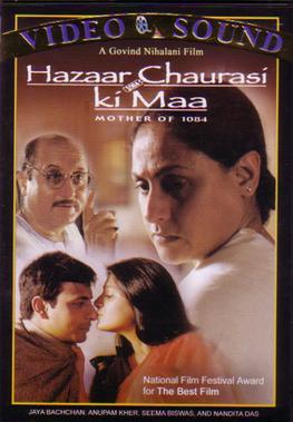 Hazaar Chaurasi Ki Maa - Wikipedia