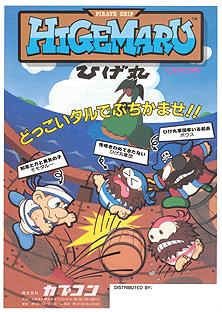 Pirate Ship Higemaru - Wikipedia