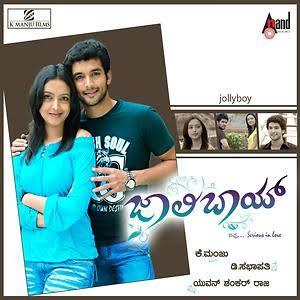 <i>Jolly Boy</i> 2011 film by Sabapathy Dekshinamurthy