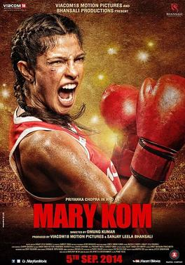 Mary Kom 2014 BluRay Full Hindi Movie 480p & 720p