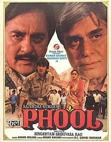 <i>Phool</i> (1993 film) 1993 film by Singeetam Srinivasa Rao