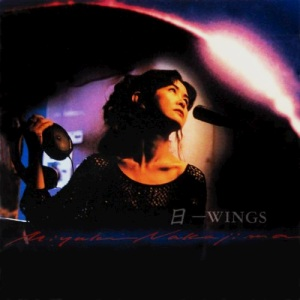 <i>Sun: Wings</i> 1999 studio album by Miyuki Nakajima