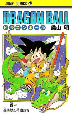 Dragonball Manga Online Lesen
