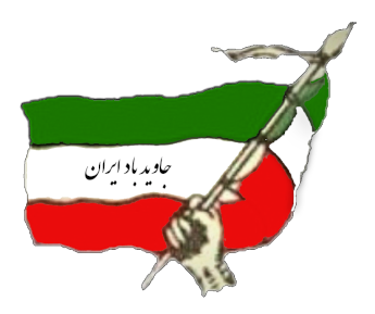 Iran Party