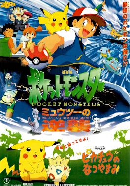 Picture of a movie: Pokémon: The First Movie