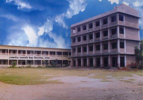 Tejgaon  Govt. High School