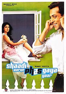 <i>Shaadi Karke Phas Gaya Yaar</i>