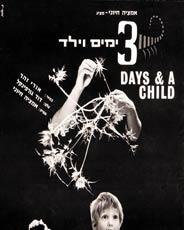 Three Days and a Child Poster.jpg