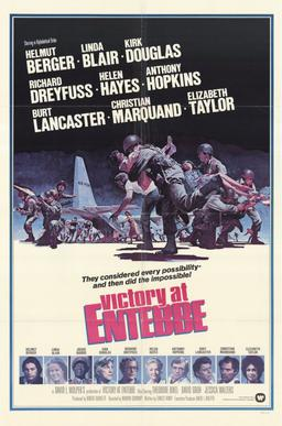 Victory_at_Entebbe.jpg