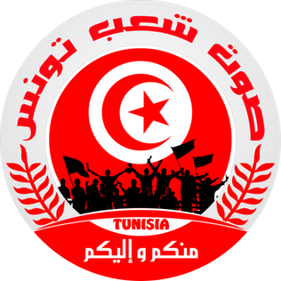 Voice of the People of Tunisia Tunisian political party