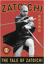 Zatoichi Fictional Japanese blind masseur, gambler and blademaster