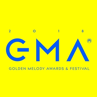 29th Golden Melody Awards