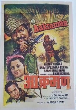 Aakraman (1975) SL YT - Ashok Kumar, Sanjeev Kumar, Rakesh Roshan, Rajesh Khanna, Rekha, Farida Jalal, Keshto Mukherjee, Sulochana Latkar, Asrani, Sujit Kumar, Sunder, Ravindra Kapoor