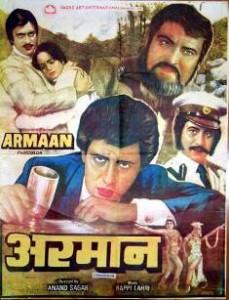 <i>Armaan</i> (1981 film)