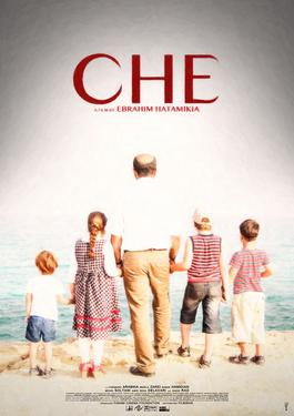 Che_film_poster_iranian.jpg