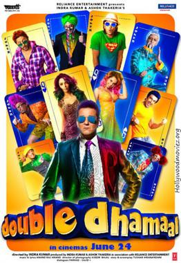 double dhamaal mobile movie free instmank