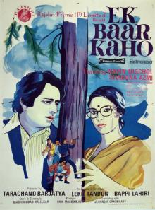<i>Ek Baar Kaho</i> 1980 Indian film