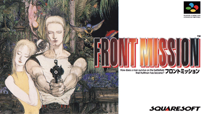 Front Mission Video Game Wikipedia