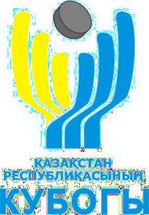 Kazakhstan Hockey Cup