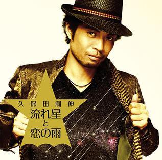 Nagareboshi to Koi no Ame 2011 single by Toshinobu Kubota