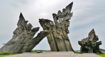 Ninth Fort memorial.jpg