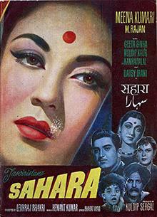 Sahara 1958 Film Wikipedia