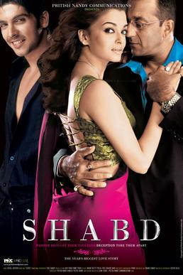 Shabd (film) - Wikipedia