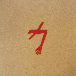 Resultado de imagem para the swans the glowing man